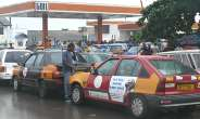 Reduce Fuel prices to reduce transport fares to mitigate hardship Ghanaians are facing in this pandemic.
